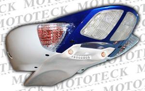 Mini-Tail Gsx-r 750/600 06-07