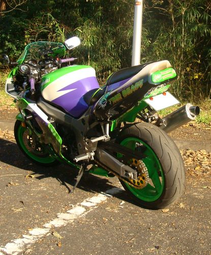 Mototeck Undertail kit for zx-9r 94-97